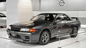 Nissan Skyline Godzilla