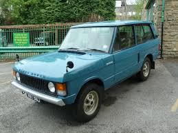 Blue 3 door Range Rover